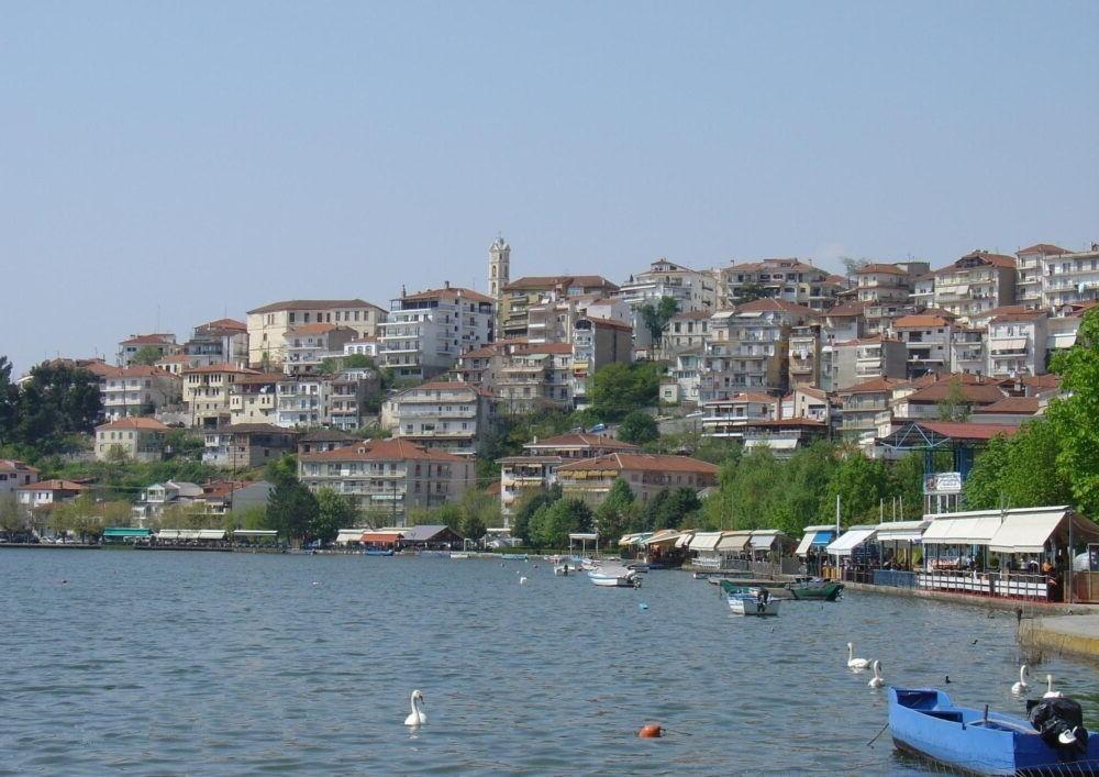 Destino Kastoria