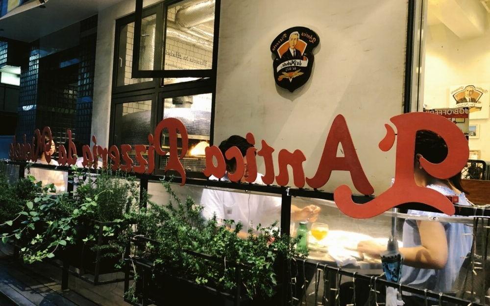 Destino L'Antica Pizzeria Da Michele