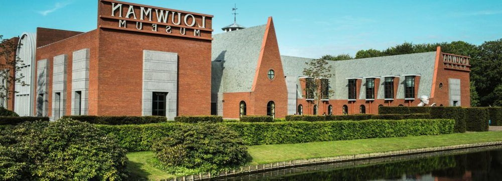 Destino Louwman Museum La Haya