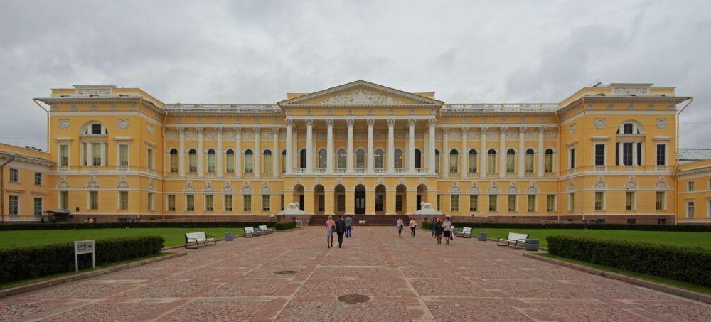 Destino Museo Estatal Ruso