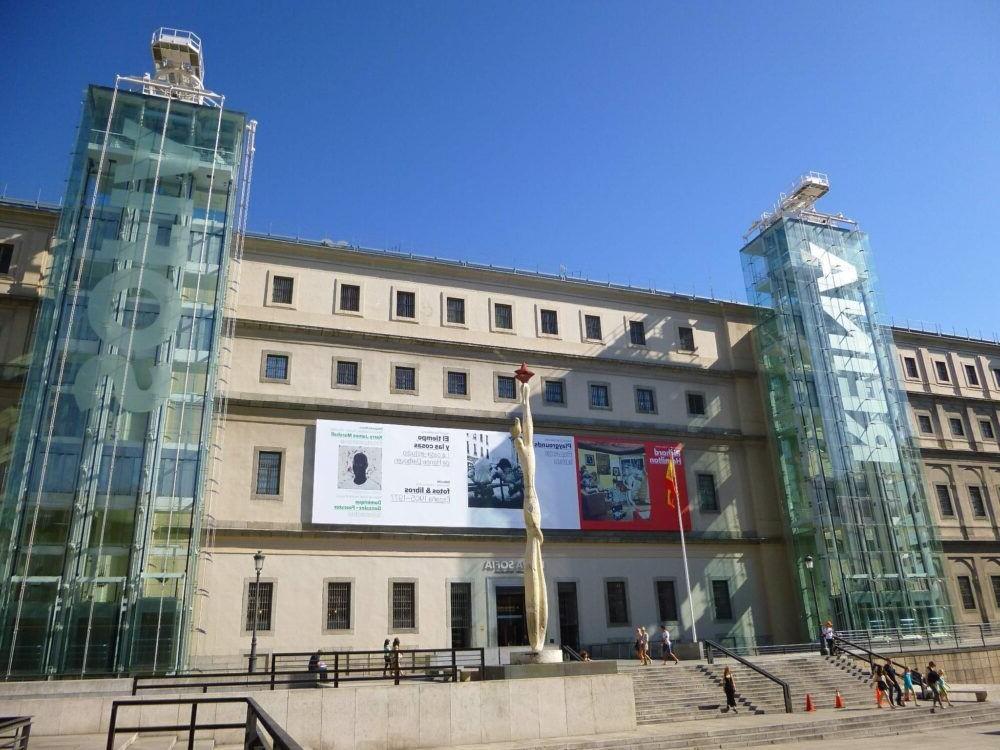Destino Museo Reina Sofia Madrid