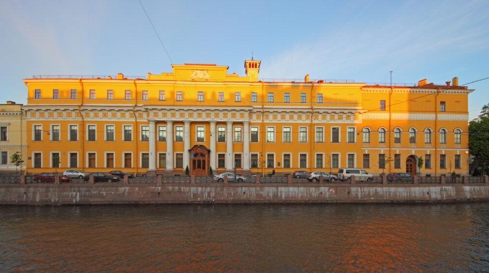 Destino Palacio Yusupov