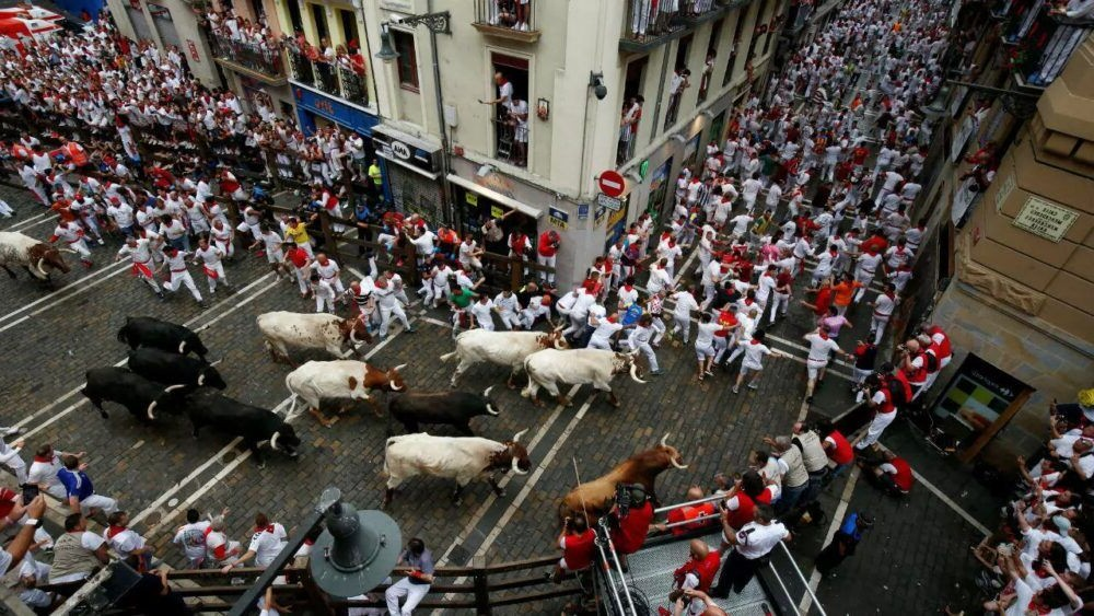 Destino Pamplona España