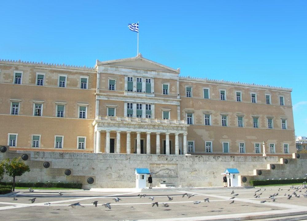 Destino Square of syntagm