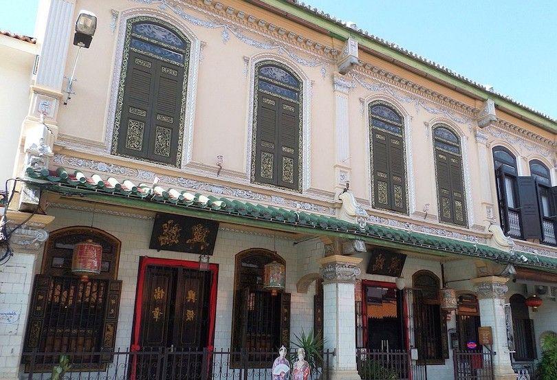 Baba Y Del Museo De Nyonya