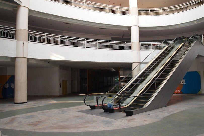 Nuevo Centro Comercial Del Sur De China