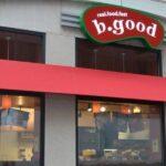 Restaurantes en Boston: dónde y qué comer