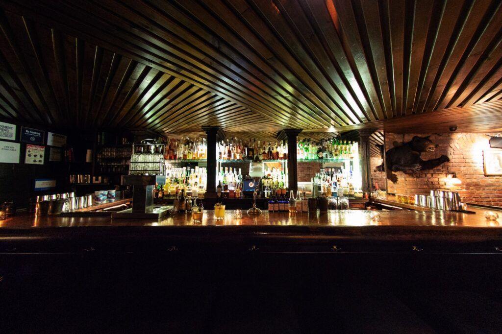 Bar Please Don't Tell