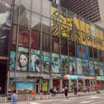 Guía completa de los teatros de Broadway y Off-Broadway en Nueva York