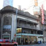 Teatro Gerald Schoenfeld