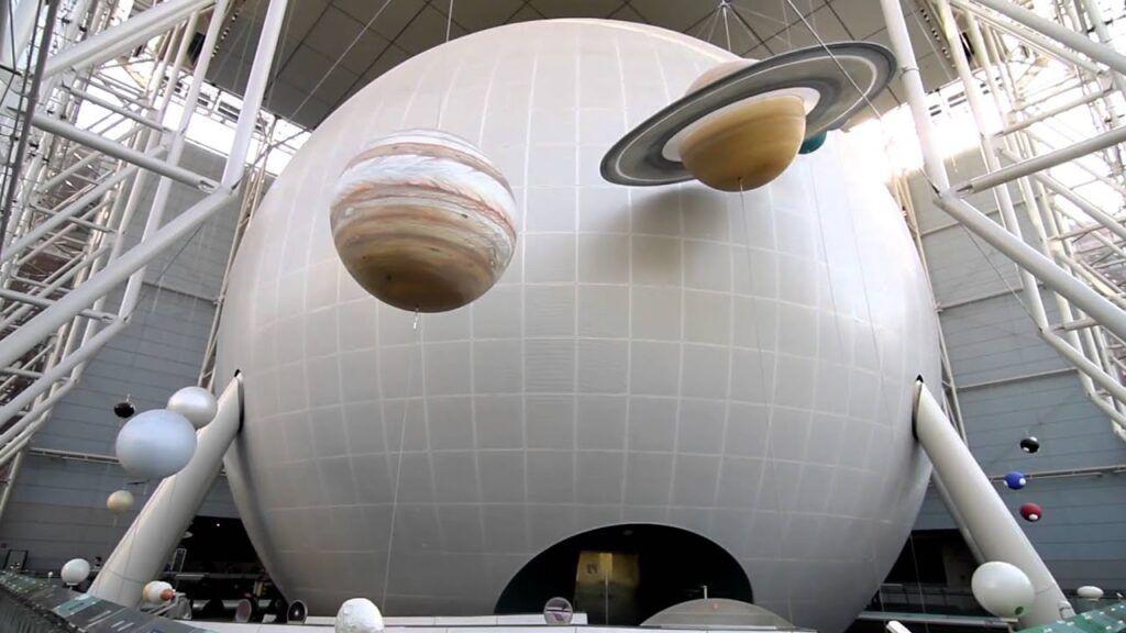 Centro Rose para la Tierra y el Espacio