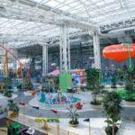 El centro comercial American Dream