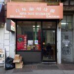 Los mejores restaurantes de Chinatown
